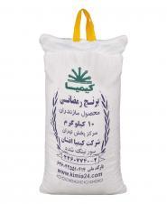 برنج رمضانی 10 کیلویی کیمیا
