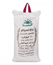 برنج شیرودی 10 کیلویی کیمیا