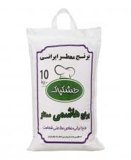 برنج هاشمی 10 کیلویی خشکپاک