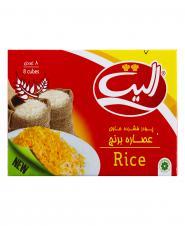 جعبه 8 عددی عصاره برنج الیت