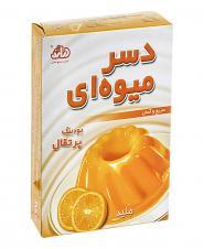 دسر پرتقالی 50 گرمی دراژه
