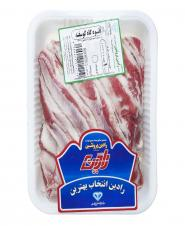گوشت قلو گاه گوسفند 1 کیلویی رادین پروتئین