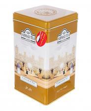 چای هل 500 گرمی احمد