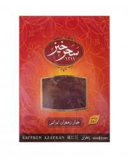 زعفران سرگل  کادویی 3 مثقال سحرخیز