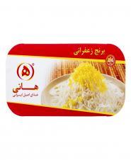 برنج زعفرانی 330 گرمی هانی