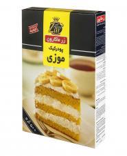 پودر کیک موزی 500 گرمی زرماکارون