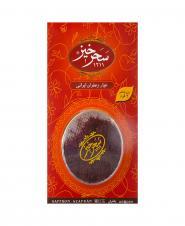 زعفران سرگل کارتی 2 گرمی سحرخیز