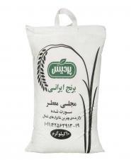 برنج مجلسی معطر 10 کیلویی پردیس