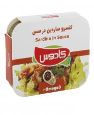 کنسرو ماهی ساردین در سس 110 گرمی کادوس