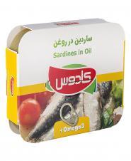 کنسرو ماهی ساردین در روغن 110 گرمی کادوس