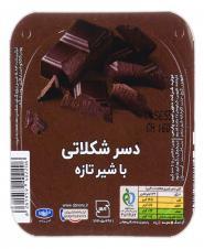 دسر شکلاتی 100 گرمی دنت
