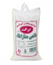 برنج هاشمی ممتاز 5 کیلویی ابراکت