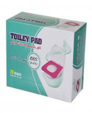 روکش یکبار مصرف توالت فرنگی 20 عددی پاکنامبیبافت
