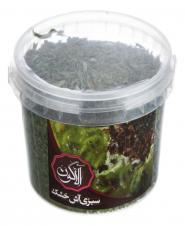 سبزی آش خشک 80 گرمی آلاگون