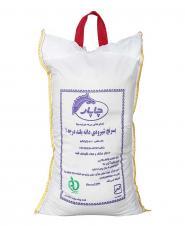 برنج شیرودی دانه بلند 5 کیلویی چاپار