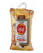 برنج ایرانی طارم دم سیاه 5 کیلویی آوازه