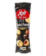 بادام زمینی روکش دار دودی 40 گرمی مزمز
