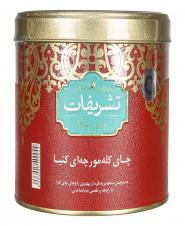چای کله مورچهای 450 گرمی تشریفات