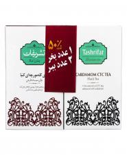 چای دو عددی تشریفات (50 درصد تخفیف )
