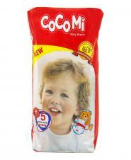 پوشک کامل بچه سایز 5 (20-12 کیلوگرم) 8 عددی کوکومی
