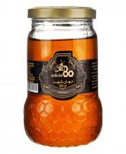 عسل 900 گرمی سلطانی
