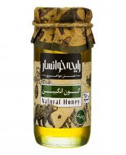 عسل گون انگبین 250 گرمی رایحه خوانسار