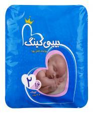 پوشک کامل بچه 3 تا 6 کیلوگرم 16 عددی بیبی کینگ
