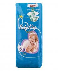 پوشک کامل بچه 11 تا 23 کیلو گرم 10 عددی بیبی کینگ