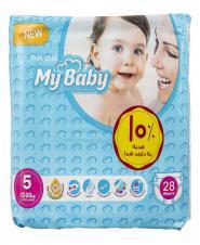 پوشک کامل بچه 12 تا 20 کیلویی 28 عددی مای بیبی