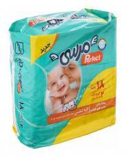 پوشک کامل بچه کوچک همراه با دستمال مرطوب (6 - 3 کیلوگرم) 18 عددی مرسی
