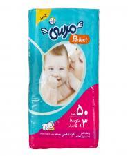 پوشک کامل بچه متوسط همراه با دستمال مرطوب کودک (9  - 5 کیلوگرم) 50 عددی مرسی