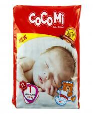 پوشک کامل بچه سایز نوزادی (5-2 کیلوگرم) 11 عددی کوکومی
