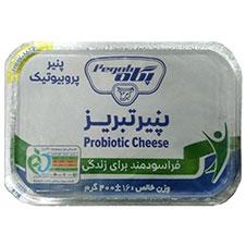 پنیر یواف پروبیوتیک پگاه 400 گرمی
