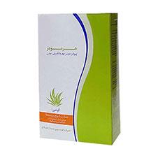 پودر موبر پوست های معمولی هرمودر 50 گرمی