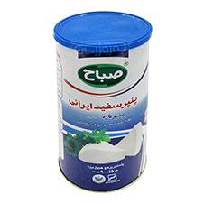 پنیر سفید حلب صباح 900 گرمی