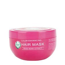 ماسک موی تثبیت کننده رنگ مو کراتینه توت های وحشی 250 م آردن هرباسنس